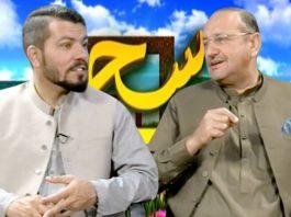 Naway Sahar with Hazrat Khan & Zahid Usman | 16th March 2020 | Khyber News