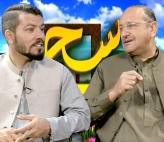 Naway Sahar with Hazrat Khan & Zahid Usman | 21st March 2020 | Khyber News