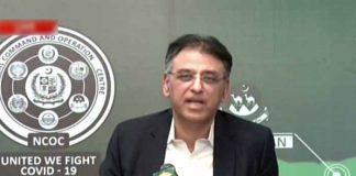 Coronavirus situation not improved in Sindh including Karachi: Asad Umar