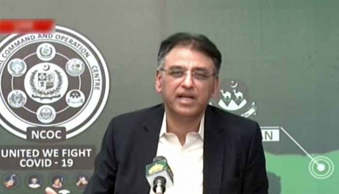 Asad Umar dispels impression COVID-19 cases dropping due to reduced testing