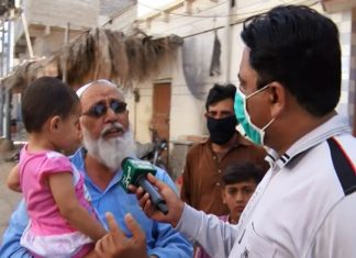 Capital Report with Naimat Zada | Karachi | EP # 118 | 7th April