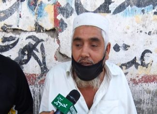 Capital Report with Naimat Zada | Karachi | EP # 119 | 14th April 2020