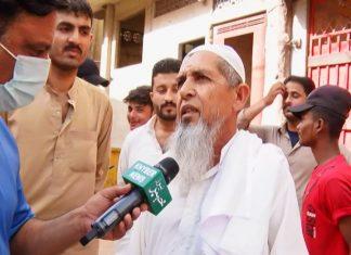 Capital Report with Naimat Zada | Karachi | EP # 120 | 21st April 2020 | Khyber News