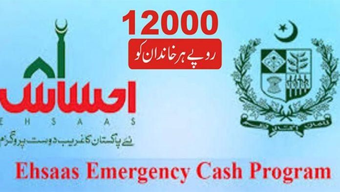 Coronavirus: Payments under Ehsaas Emergency Cash program underway