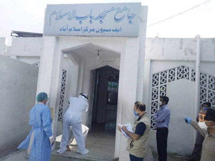 Islamabad's Shah Allah Ditta sealed after 7 coronavirus cases confirmed