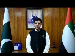 Khaleej Nama with Zamarud Buneri | EP # 252 | 24th April 2020