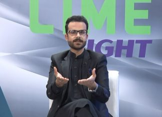 Lime Light with Mudassir Hussain | 4th April 2020 | Khyber News