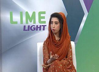 Lime Light with Mudassir Hussain & Kiran Zaman | 25th April 2020 | Khyber News