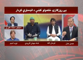 Marakka with Hassan Khan | 15th April 2020 | Khyber News