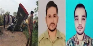 Two officers martyred as Pak Army trainer aircraft crashes near Gujrat