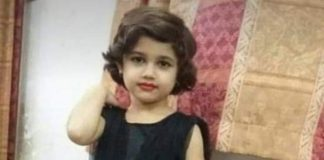 Police arrests man who killed niece for making noise in Peshawar