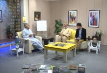 Qalamkaar with Dr.Abaseen Yousafzai & Afsar Afghan | 20th April 2020