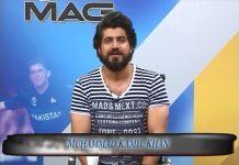 Sports Mag with Muhammad Kamil Khan | EP # 95 | 19th April 2020
