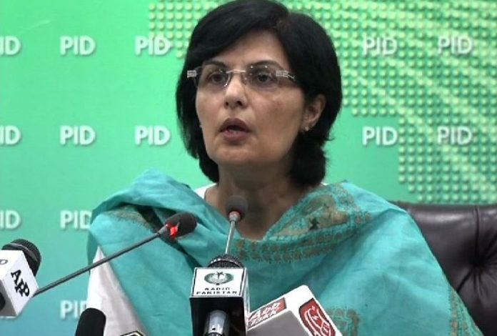 Dr Sania asks people to wait for SMS about relief amount
