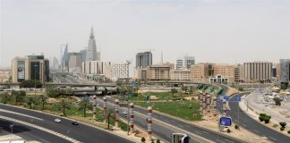 Saudi Arabia partially lifts curfew except for Makkah