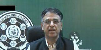 Coronavirus situation under control in Pakistan despite surge in cases: Asad Umar