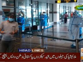 Imran Khan Ka Intihai Eham AIlan | Headlines 6 PM | 17 May 2020 | Khyber News |