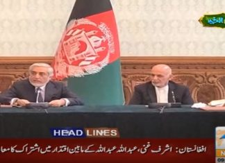 ndia always supported traitors in Afghanistan | Headlines 9 PM | 17 May 2020 | Khyber News |