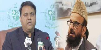 Fawad Chaudhry levels serious allegations against Mufti Muneeb-ur-Rehman