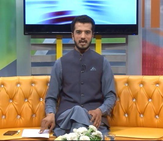 Khair Khabar Da Khyber Pakhtunkhwa | 27th May 2020 | Khyber News