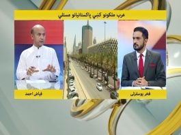 Khyber Online with Fakhar Yousafzai, Fayyaz Ahmad | 28th May 2020 | Khyber News