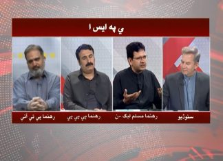 Marakka with Hassan Khan | 12th May 2020 | Khyber News