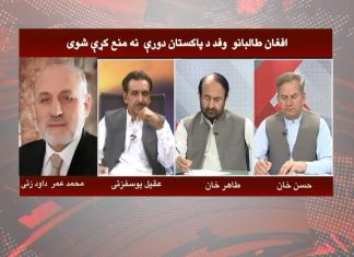 Marakka with Hassan Khan | 27th May 2020 | Khyber News