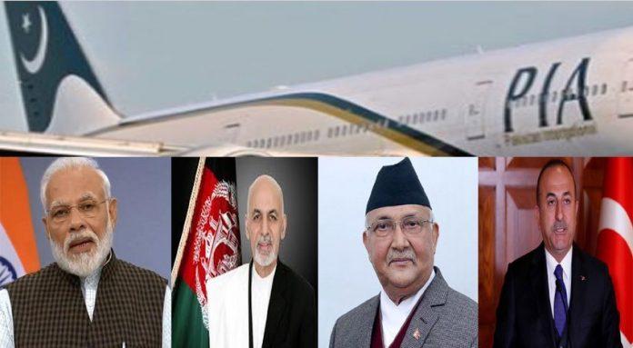 World leaders condole over loss of lives in PIA plane crash in Karachi