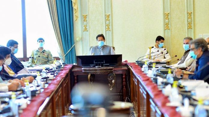 Sugar inquiry commission report presented before Federal Cabinet