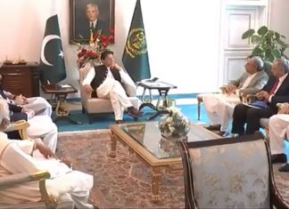 PM Imran discusses economic situation caused by coronavirus lockdown