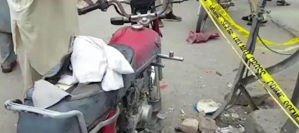 Policemen among five injured in blast at Rampura Gate in Peshawar