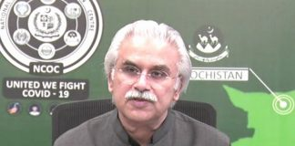 Dr Zafar Mirza warns that Dexamethasone drug is only for critical COVID-19 patients