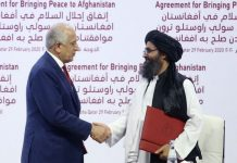 Taliban reaffirm commitment to Afghan peace deal
