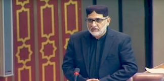 BNP-M chief Akhtar Mengal announces withdrawal from PTI coalition govt