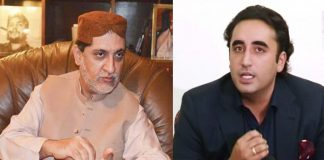 Bilawal contacts Akhtar Mengal, discuss country's political situation