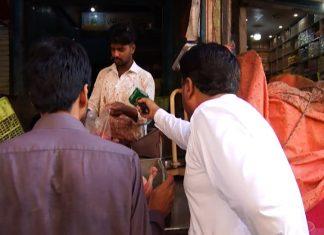 Capital Report with Naimat Zada | Karachi | EP # 121 | 2nd June 2020