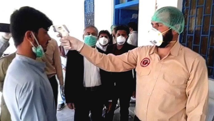 KP govt bans entry in all offices without wearing face mask