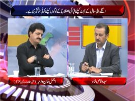 Cross Talk with Syed Wiqas Shah   10th June 2020   Khyber News