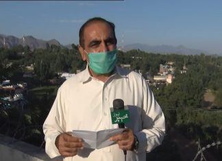 District Diary with Shaukat Buneri | Swat | EP # 298 | 9th June 2020 | Khyber News