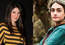 Ayesha Omar eagerly waiting to welcome Ertugrul actress in Pakistan