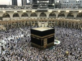 Saudi Arabia announces Haj health measures for domestic pilgrims