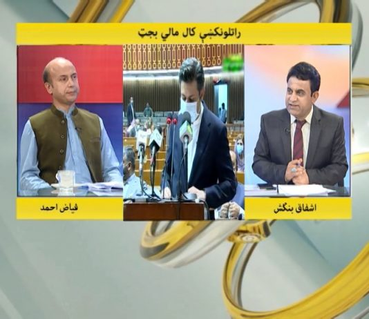 Khyber Online with Ashfaq Bangash & Fayyaz Ahmed | 14th June 2020 | Khyber News