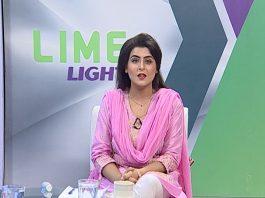 Lime Light with Mudassir Hussain & Huma Khan | 13th June 2020 | Khyber News