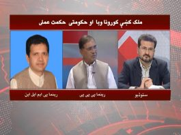 Marakka with Hanif Rehman | 4th June 2020 | Khyber News