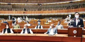 National Assembly passes Finance Bill 2020-21 after amendments