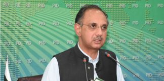 Govt to overcome petroleum crisis in next three days: Omar Ayub