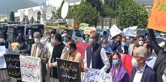 Opposition political parties stage protest against federal budget 2020-21