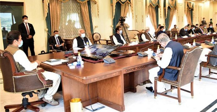 Federal cabinet to discuss economic, political situation today