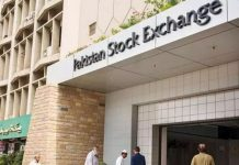 Mastermind of Pakistan Stock Exchange attack identified