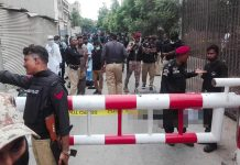 Case of Pakistan Stock Exchange attack registered in CTD Civil Lines